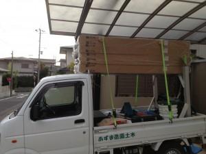 フェンス工事の準備