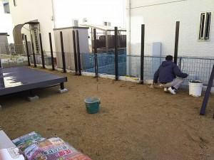 目隠しフェンスの施工準備