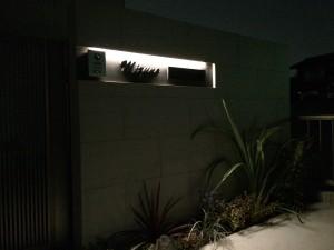 門壁の照明