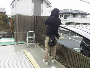 二段フェンス工事