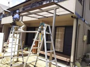 テラス屋根工事